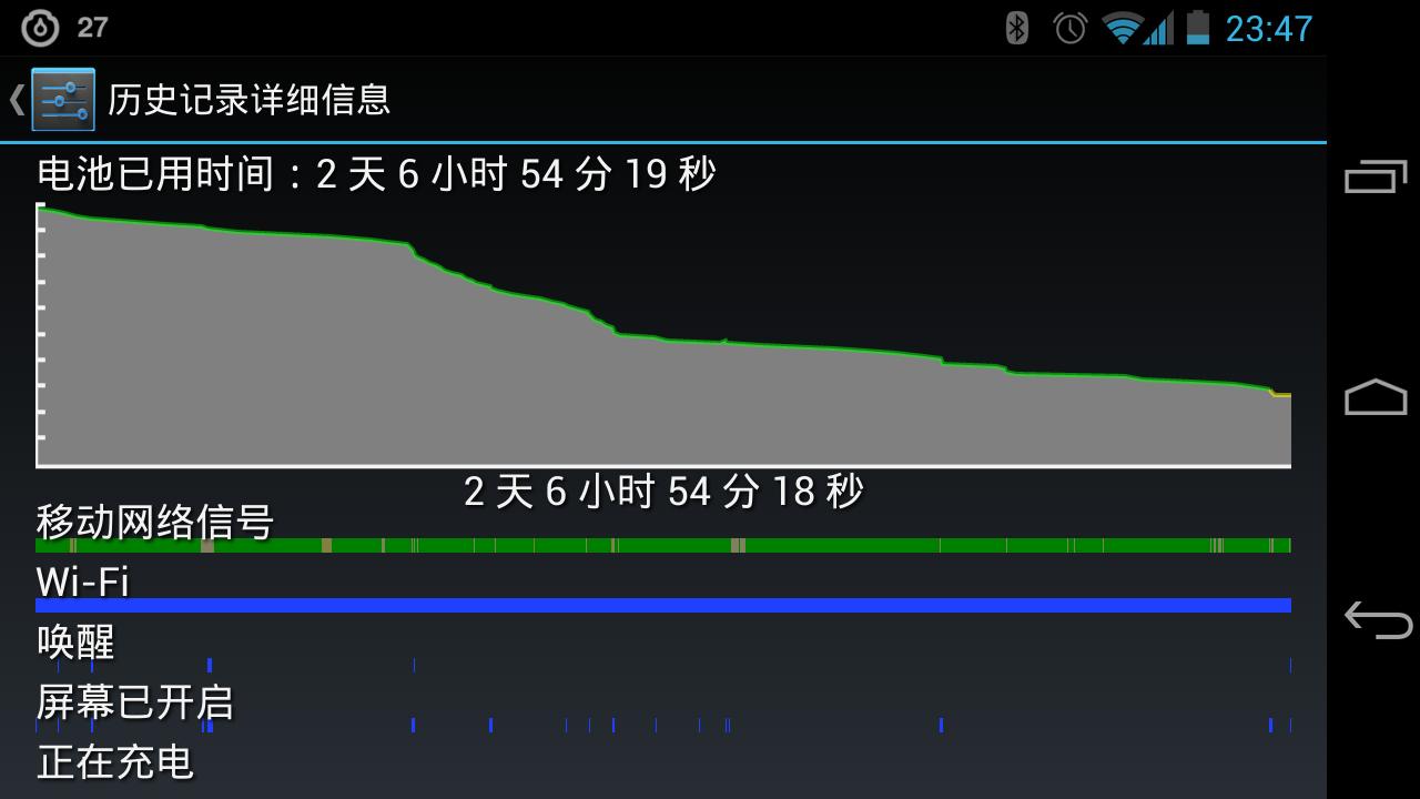 Screenshot_2013-01-12-23-47-45