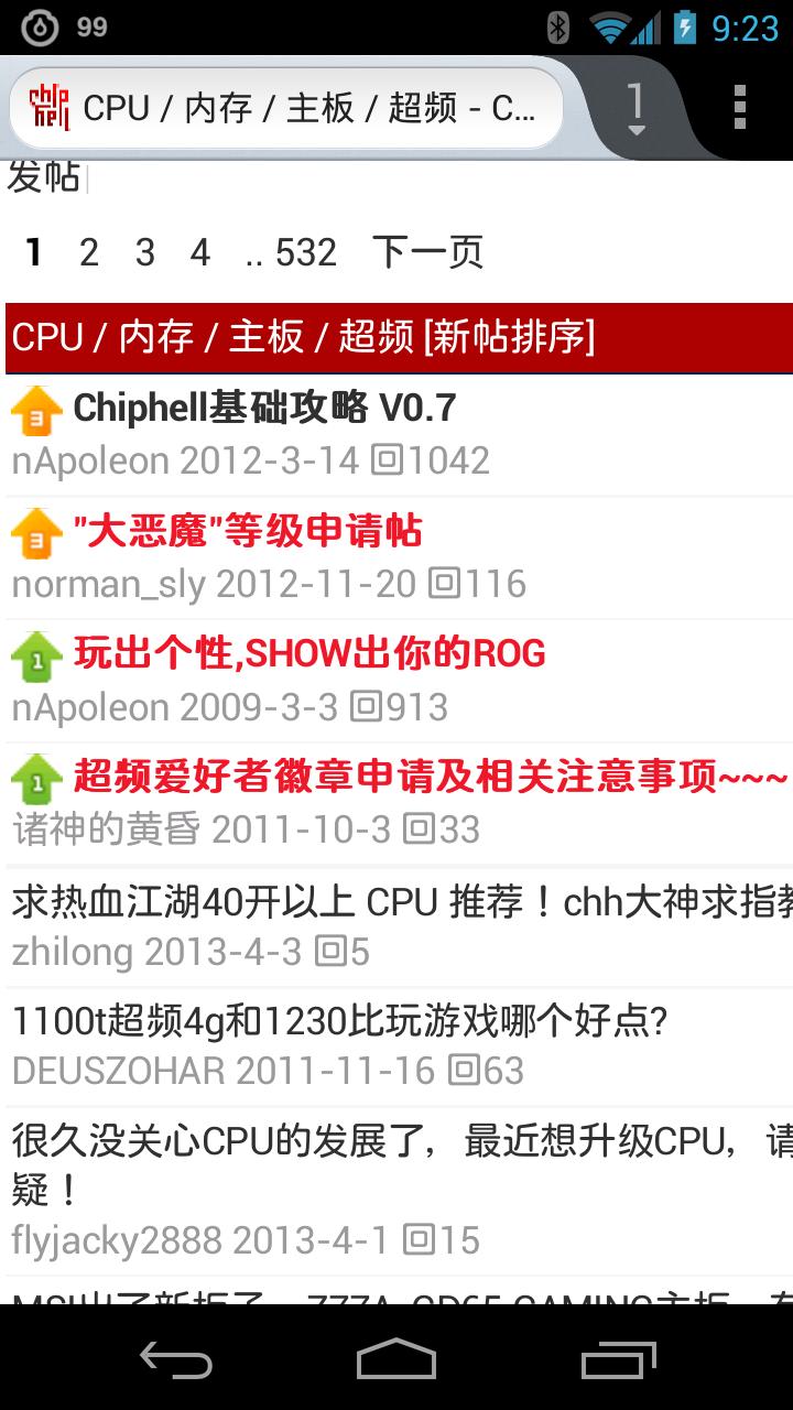 Screenshot_2013-04-04-09-23-43