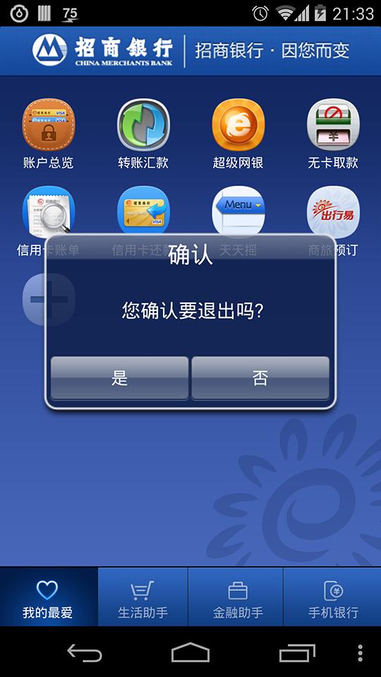 Screenshot_2013-12-09-21-33-41