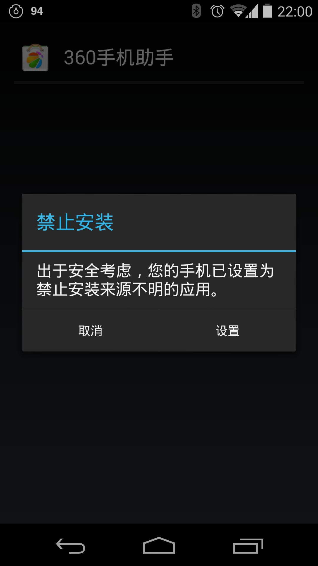 Screenshot_2014-03-23-22-00-07