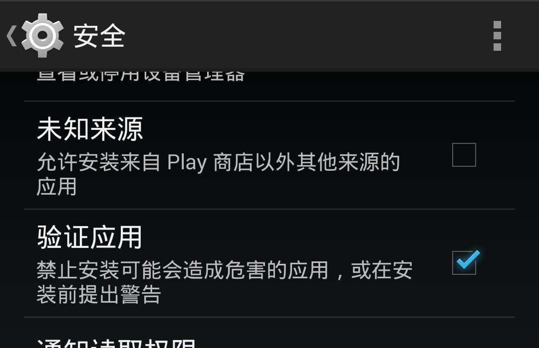 Screenshot_2014-03-25-22-22-26