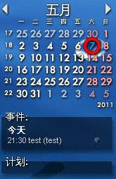 201158102055