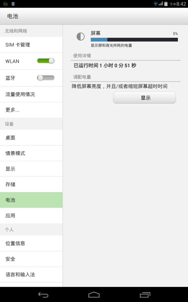 Screenshot_2014-11-08-20-42-46