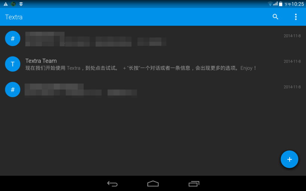 Screenshot_2014-11-09-22-25-27