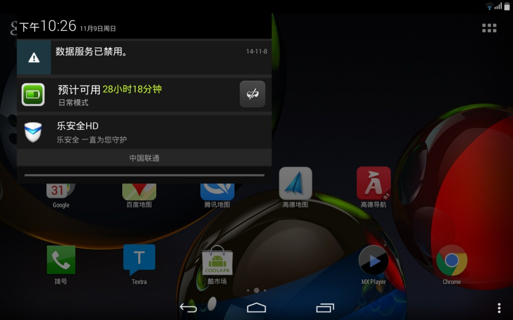 Screenshot_2014-11-09-22-26-09