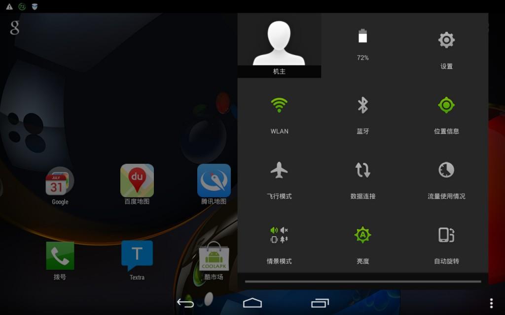 Screenshot_2014-11-09-22-27-35
