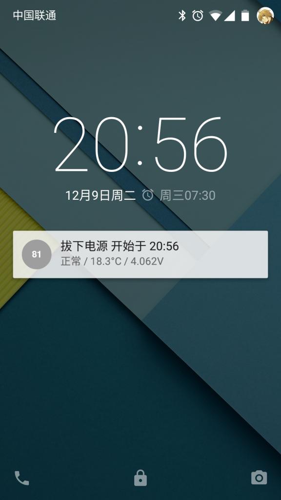 Screenshot_2014-12-09-20-56-53