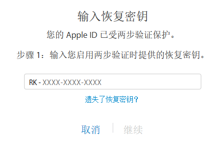 appleid05