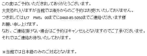 t2s-03