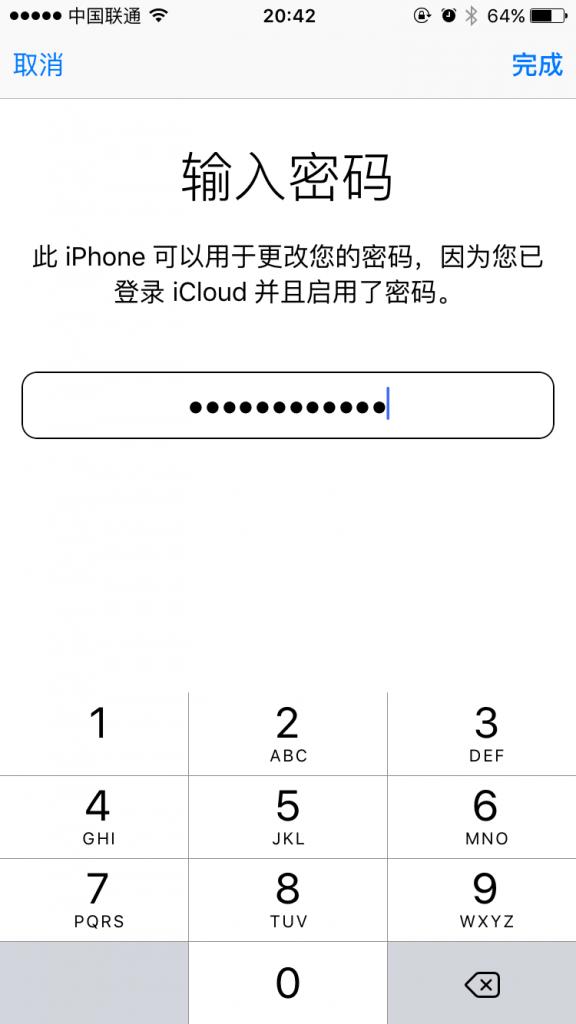 20160815_124244000_iOS