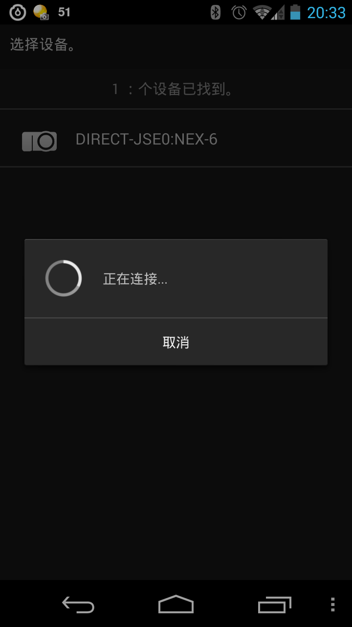 Screenshot_2013-08-28-20-33-49